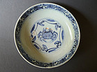 A rare middle Ming Dynasty blue and white Crab Dish