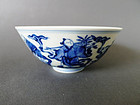 A BLUE AND WHITE 'IMMORTALS' BOWL
