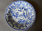A rare, large, moulded Kangxi blue and white dish