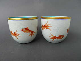 A pair of iron-red Wine Cups Qianlong Marks but Republ.