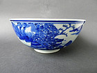 An large, excellent Qianlong blue and white bowl