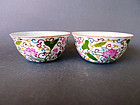 A pair of brilliantly enamelled Republican  Lotus Bowls