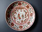 A large polychrome Ming dish, Zhengde - Jiajing Period