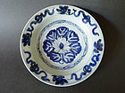 "A very good Ming Dynasty Jiajing  blue and white ""Peony"" dish"