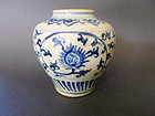 An early Ming Dynasty Interregnum Period blue and white Jar