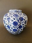 """A blue and white """"Lotus"""" jar, Ming Dynasty, Wanli period"""