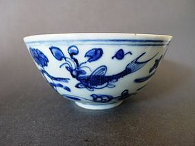 A marked, very good Ming blue & white fish bowl
