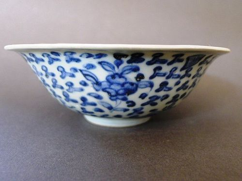 A very interesting Ming  Chenghua Minyao Bowl