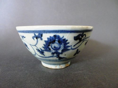 A Ming Dynasty, Yongle period blue and white bowl