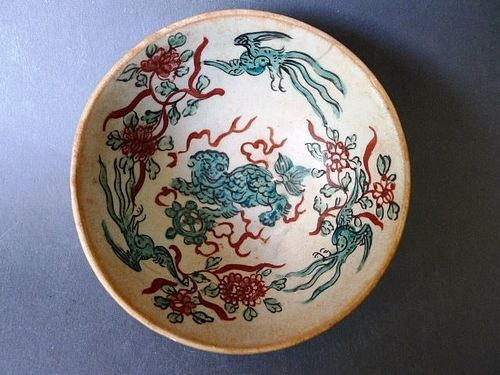 A Ming Swatow polychrome bowl
