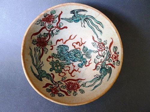 A Ming Swatow polychrome bowl