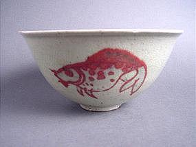 Underglaze red bowl Korean ? Japanese ?
