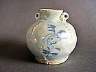 Rare Yuan Dynasty blue and white Jar.
