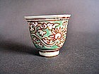 Very nice enameled Ming Dynasty Cup