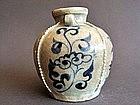 Rare  Yuan Dynasty blue and white Jar
