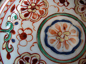 Very nice Enamel decorated Dish Transitional Period.