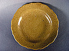 Nice Ge -ware Dish