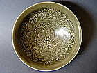 A  Museum qual. molded northern Song Yaozhou Bowl