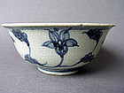 Ming Chenghua blue and white Bowl
