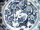 Extremely nice Ming Chenghua period  blue & white dish