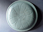 Lid of resp. for a large  Longquan ware Celadon Jar