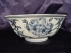 Chenghua period blue and white minyao bowl !