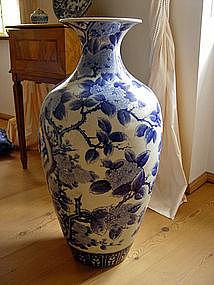 Extremely decorative marked Japanese 19th century  Vase