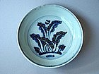 Early Ming blue and white dish !