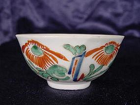 Rare enamelled Dehua ware bowl!