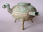 Western Han Dynasty tripod vessel !