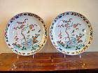 A  rare pair of Kangxi Kakiemon decorated large  Plates