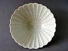 Rare Song Dynasty Qingbai glazed Chrysanthemum Bowl