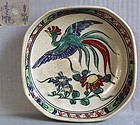 19c tea ceremony Kyoto Japanese ceramic dish PHOENIX