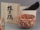 19c Aka-Raku chawan tea ceremony bowl
