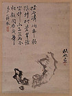 19c Japanese scroll SCHOLAR�S ROCKS by MURASE YOSHI