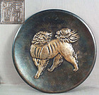 Japanese bronze SHISHI plate by SHUDO