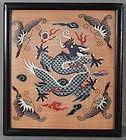 19c kesi Chinese textile DRAGON & Precious Pearl