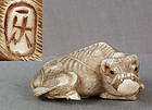Early 19c netsuke BUFFALO by RAKU