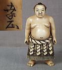 Ivory netsuke SUMO WRESTLER by YUKIMASA