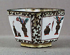 19c Chinese Canton enamel wine CUP Hundred Antiques