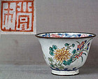 19c Chinese Canton enamel wine CUP marked