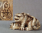 19c netsuke TIGER with CUB by HAKURYU