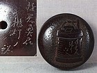 19c netsuke PAPER LANTERN inscribed signed ex MANG coll