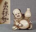 19c netsuke BOY with gourd by SHORINSAI