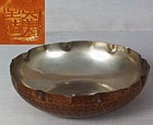 1920s tea ceremony copper silver BOWL