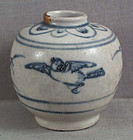 15c Vietnamese ceramic JAR BIRD Japanese collection