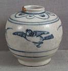 15c Vietnamese ceramic JAR BIRD Japanese collection