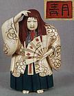 Okimono SHOJO by SEIGETSU netsuke carver