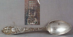 19c Chinese Export silver SPOON scholars hallmarked