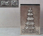 19c Chinese export silver MATCH box hallmarked